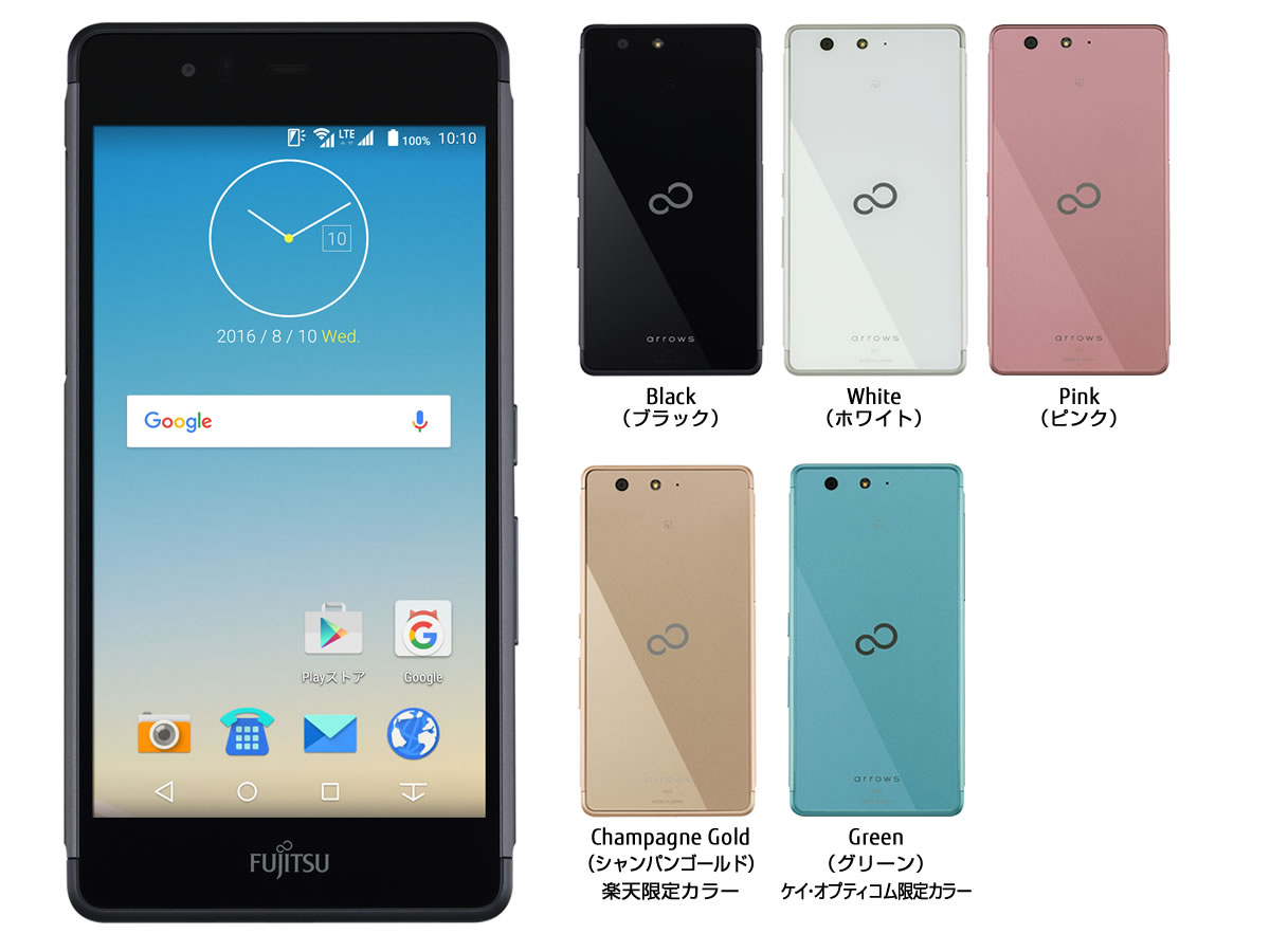 arrows m03 android バージョン