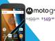 Amazon.com、「Moto G」(第4世代)をプライム会員向けに格安販売へ(ただし広告入り)