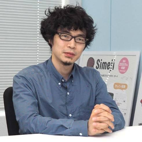 「Simeji」は本当にアブないアプリ? ホワイトハッカーが厳しくチェック