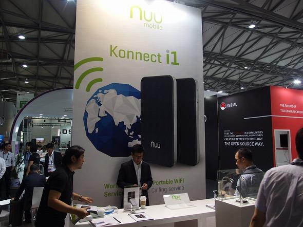 NUU Mobile