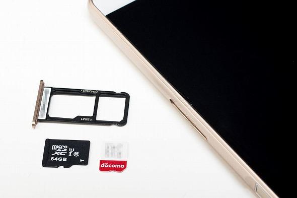 MediaPad T2 7.0 Pro、MediaPad T2 10.0 Pro