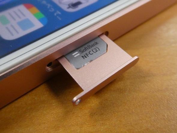 Sim 方 iphone カード 取り出し