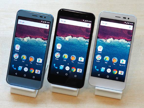 Android Oneスマートフォン「507SH」