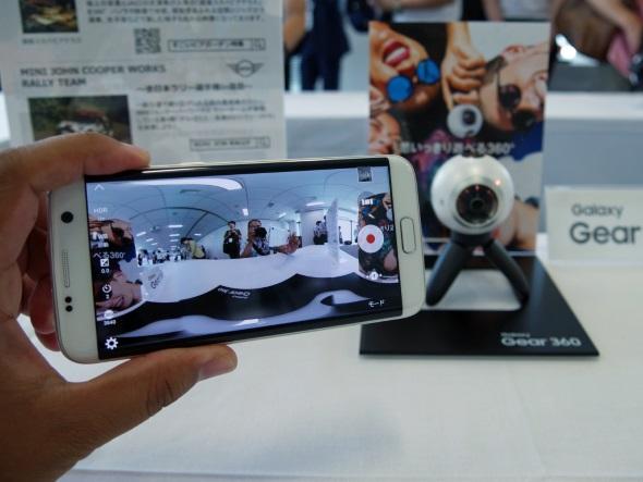 Galaxy S7 edgeを使ってリモート撮影