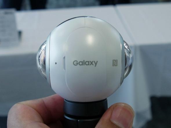 Galaxyロゴ