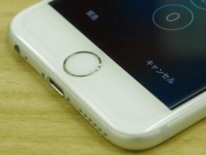 貼り付けたiPhone 6sの下部
