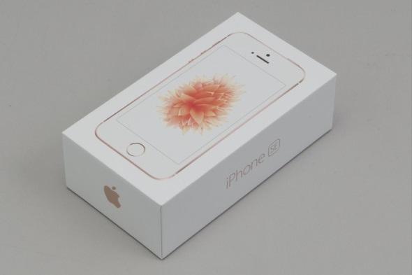 iPhoneと格安SIMでスマホデビュー