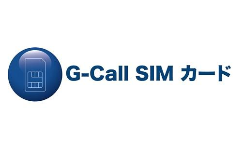 G-Call SIM