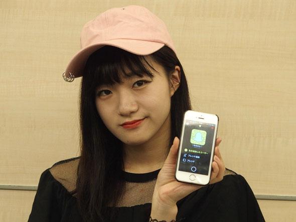 齊藤成美さん(19歳)
