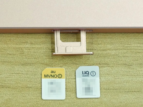 au回線のMVNO用SIMカード
