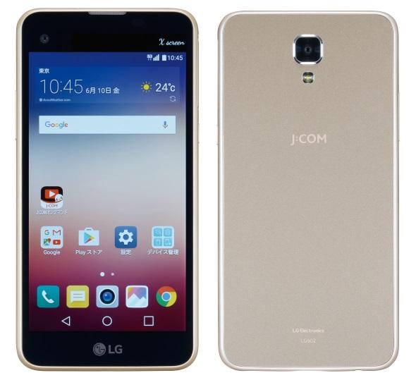 LG X screen LGS02(シャンパンゴールド)