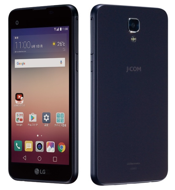 LG X screen LGS02(ネイビー)