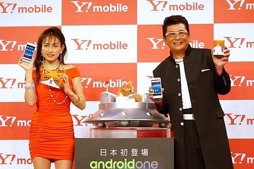 「Android One」スマートフォン「507SH」の発売記念イベント