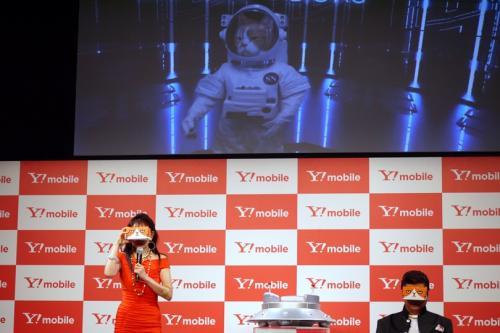 宇宙旅行をVR体験するというデモも