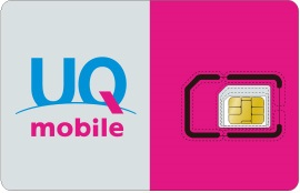 ZenFone Goで使える「UQ mobile Multi IC Card」