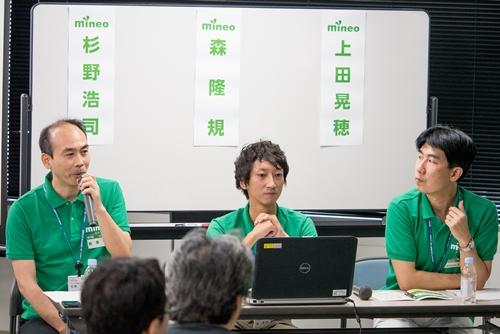 第3部は「MVNOを議論する」と題したトークセッション