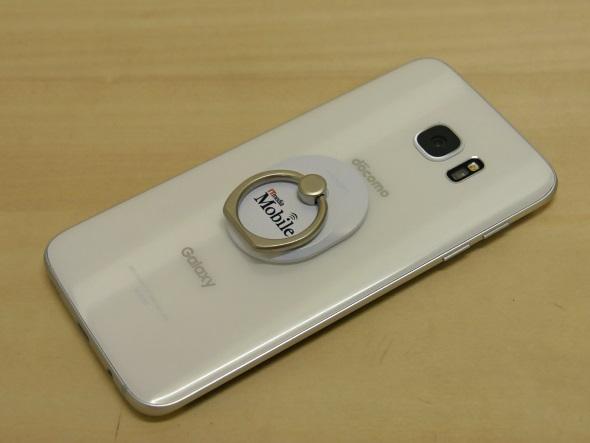 Galaxy S7 edge SC-02Hに装着