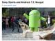 ソニーモバイル、Xperiaシリーズの「Android 7.0 Nougat」アップデート対応について案内