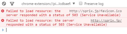 Chromeのコンソール上では503を返していた