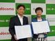 +dはいよいよ「まちづくり」に——NTTドコモ、仙台市とICT活用の連携協定を締結