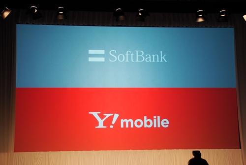 2つのブランドで異なる層のユーザーを獲得する戦略に