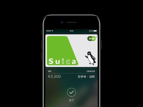Suicaにも対応するiPhone 7/7 Plus