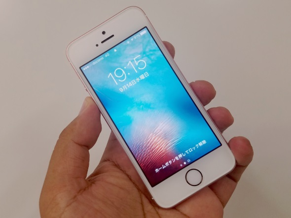 iOS 10にバージョンアップした「iPhone SE」