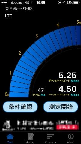 楽天モバイル(申込種別007)での測定結果