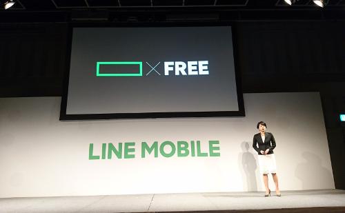 利用シーン×「FREE」をテーマに、自由でシンプルなサービスを提供していく