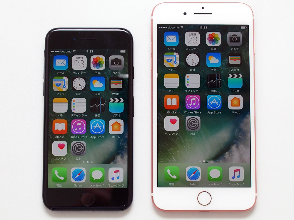 iphone pdf 表示 アプリ