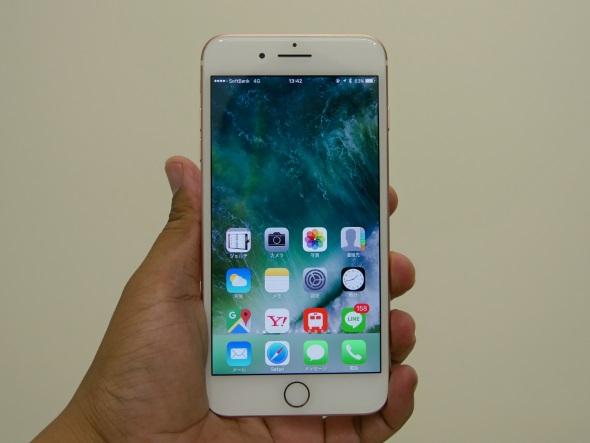 iPhone 7 Plusで「簡易アクセス」