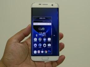 Galaxy S7 edgeの「片手操作」