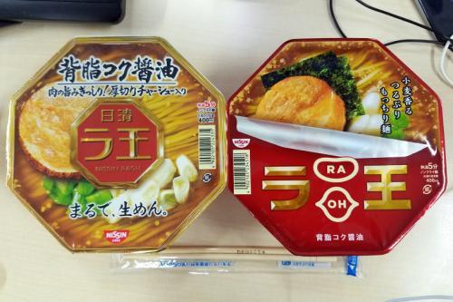 (写真左:旧パッケージ、右:新パッケージ)
