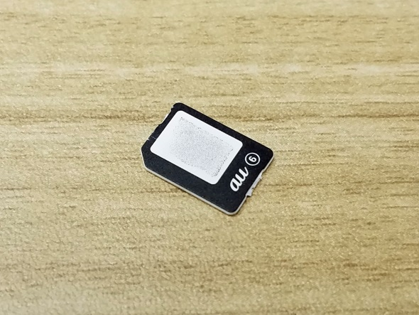 au Nano IC Card(LTE)