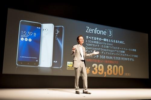 ZenFone 3 ZE520KLは39800円(税別)