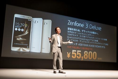 ZenFone 3 Deluxe ZE550KLは55800円(税別)