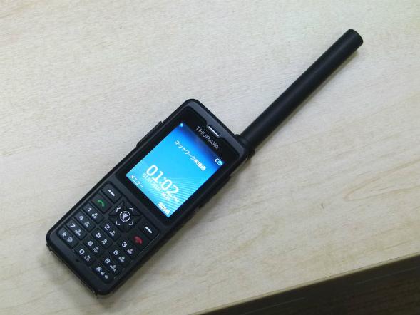 ワイ モバイル 電話 番号 変更 事務手数料について|新規契約・機種変更・解約・MNP・番号移行|サポ...