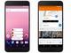 「Android 7.1」の正式版は12月上旬に一部のNexus端末に提供へ