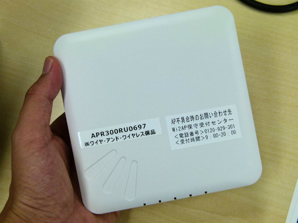 富士山 Wi-Fi