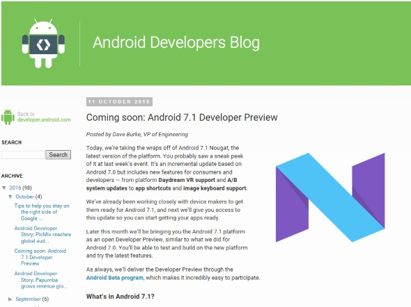 早くも登場する「Android 7.1」