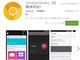 Android版Chromeブラウザも「試験運用版(Canary)」ダウンロードが可能に