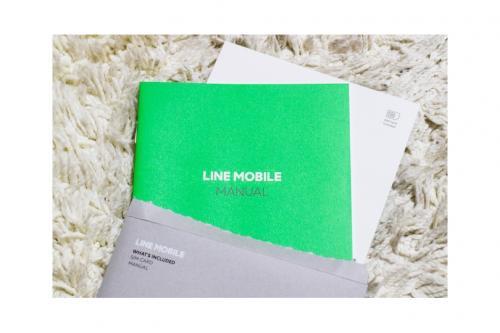 LINEモバイルのマニュアル