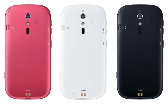 らくらくスマートフォン4 F-04J(背面)