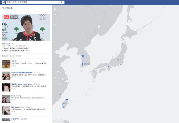 「Facebook Liveマップ」