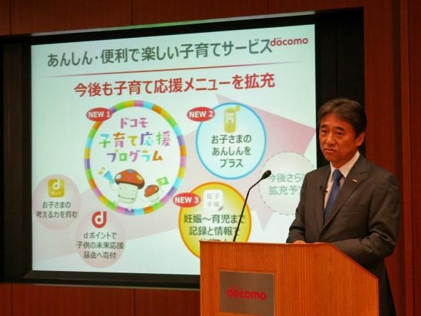 サービス拡充を説明する吉澤社長
