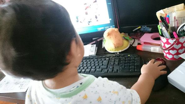 ネットと子供