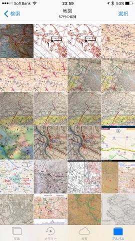 地図の結果
