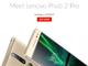 LenovoのTango端末「Phab 2 Pro」、米国で販売開始 対応アプリは35本以上