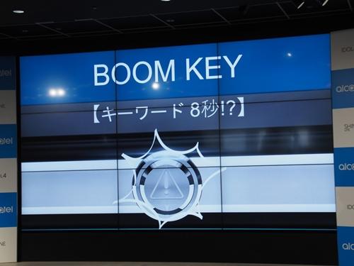 本体右側のキーで、さまざまな機能を呼び出せる