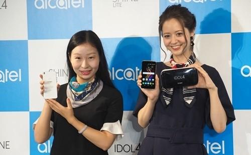 「IDOL 4」と「SHINE LITE」の2機種を日本で発売